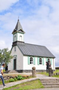 Dia 6 Parque Nacional de Thingvellir viajes a medida y viajes de novios