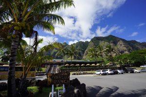 Kualoa Ranch1 viajes a medida y viajes de novios